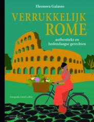 Verrukkelijk Rome, door Eleonora Galasso